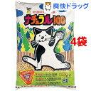 猫砂 スーパーキャット ナチュラル100(8L*4コセット)【スーパーキャット】【送料無料】