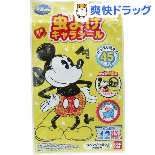 虫よけキャラシール ディズニー(45枚入)