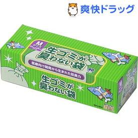 生ゴミが臭わない袋BOS(ボス) 生ゴミ用 箱型 Mサイズ(90枚入)【防臭袋BOS】