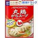 味の素 丸鶏がらスープ 袋(50g)