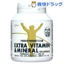 パワープロダクション エキストラ ビタミン&ミネラル(標準150カプセル)【パワープロダクション】[ビタミンB]【送料無料】
