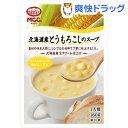 MCC 北海道産とうもろこしたっぷりのスープ (レトルト)(160g)