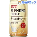ブレンド コーヒー カフェ・オ・レ カロリーオフ