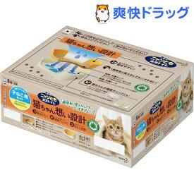 花王 ニャンとも清潔トイレセット子ねこ用アイボリー&オレンジ(1セット)【ニャンとも】