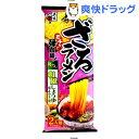 冷しつけ麺 ざるラーメン和風醤油(2人前)