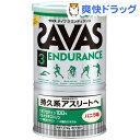 ザバス タイプ3 エンデュランス バニラ味(378g(約18食分))【ザバス(SAVAS)】[ザバス プロテイン タイプ3]【送料無料】