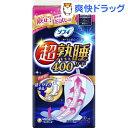 【企画品】ソフィ 超熟睡ガード400 特に多い日の夜用 羽つき お試し(10枚入)【ソフィ】