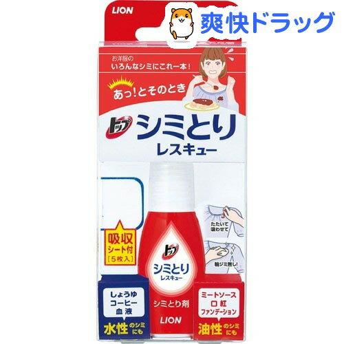 トップシミとりレスキュー(17mL)ライオン【トップ】