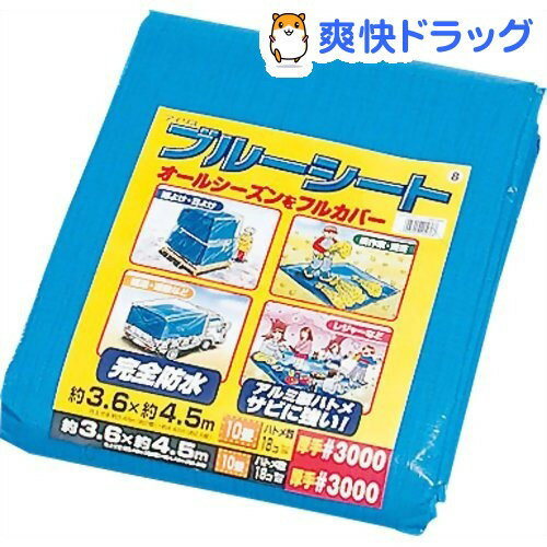 アイリスオーヤマ ブルーシート(約360cm*約450cm) B30-3645 ブルー(1枚入)【アイリスオーヤマ】
