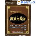 【アウトレット】【訳あり】ミナミヘルシーフーズの黒濃烏龍茶(5g*40袋入)【ミナミヘルシーフーズ】