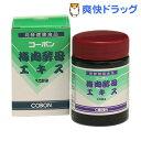 コーボン 梅肉酵母エキス(115g)【コーボン】【送料無料】