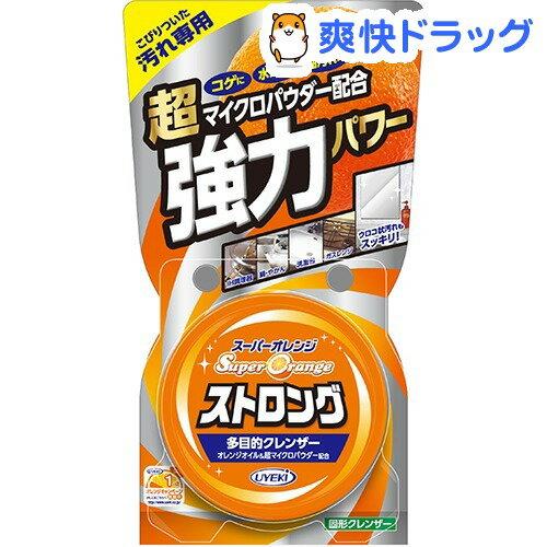 スーパーオレンジ クレンザー ストロング(95g)【スーパーオレンジ】