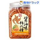 大橋珍味堂 ポット 柿の種 醤油味(225g)