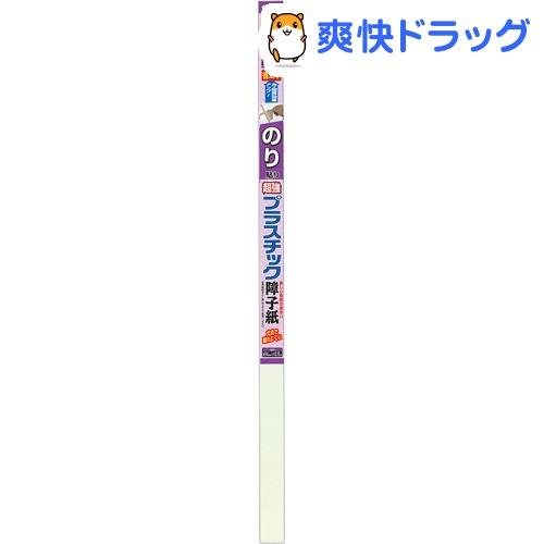 アサヒペン のり貼り超強プラスチック障子紙 94cm*2.15m ムジ(1枚入)【アサヒペン】