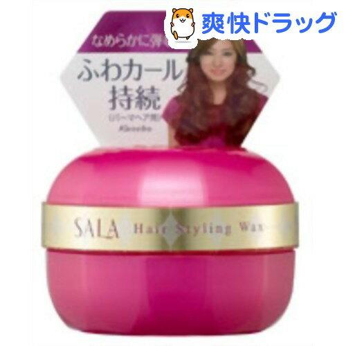 サラ ふんわりパーマヘアワックスEX(90g)【SALA(サラ)】