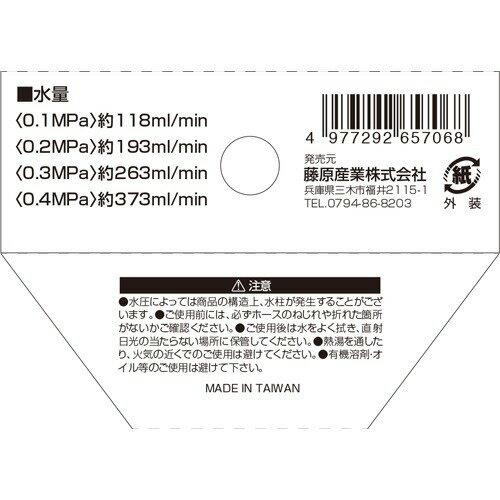 セフティー3マイクロ灌水ホース5mSMKH-5M