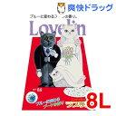 猫砂 ペパーレット ラブリン(8L)[ペット用品]