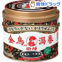 金鳥の渦巻 蚊取り線香 けむりの少ない微煙タイプ 缶(30巻)【金鳥の渦巻 微煙】