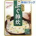 和光堂 介護食/区分3 食事は楽し ふっくら ふぐ雑炊(100g)【食事は楽し】
