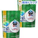 ジョイ ジェルタブ 食洗機用洗剤(54コ入り*2コセット)【cga07】【ジョイ(Joy)】