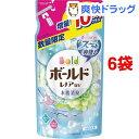 【訳あり】ボールド 洗濯洗剤 液体 フレッシュピュアクリーンの香り 詰め替え 増量(790g*6袋セット)【ボールド】