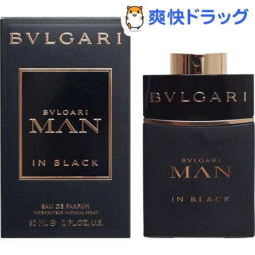 ブルガリ マン イン ブラック EDP 正規品(60mL)【ブルガリ】【送料無料】