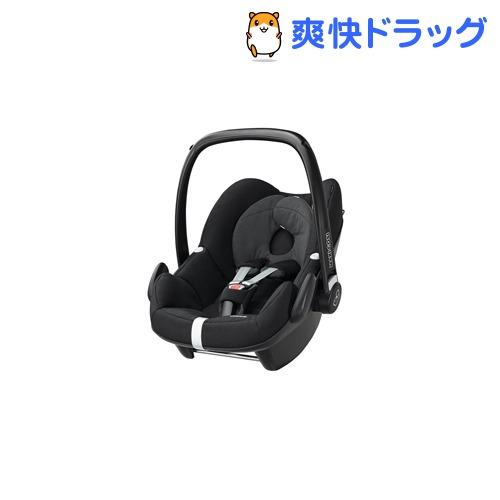 マキシコシ ペブル ブラックレイベン(1台)【マキシコシ(Maxi-cosi)】【送料無料】