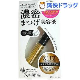 濃密まつげ美容液 アイラッシュビューティセラム PT74168(6.5ml)