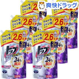 トップ クリアリキッド抗菌 洗濯洗剤 液体 詰め替え ウルトラジャンボサイズ(1900g*6袋セット)【u7e】【トップ】[部屋干し]