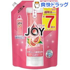 ジョイ コンパクト 食器用洗剤 フロリダグレープフルーツの香り 詰替 超特大(1065ml)【ジョイ(Joy)】