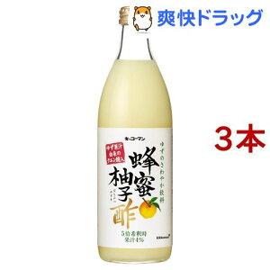 キッコーマン 蜂蜜柚子酢(500ml*3本セット)【キッコーマン】