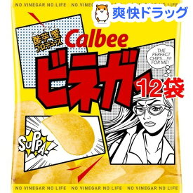 カルビー ビネガー(55g*12袋セット)【カルビー ポテトチップス】