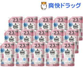 エマール 洗濯洗剤 アロマティックブーケの香り 詰め替え 特大サイズ 梱販売用(900ml*15個入)【エマール】