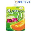たらみ 濃い北海道メロン 0kcal蒟蒻ゼリー(150g*6個入)【たらみ】