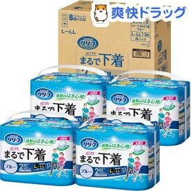 リリーフ 紙パンツ2回分 超薄型まるで下着 ブルー L〜LL 梱販売(13枚*4個(52枚)入)【リリーフ】