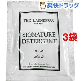 ザ・ランドレス シグネチャーデタージェント クラシック(15ml*3コセット)【ザ・ランドレス(THE LAUNDRESS)】