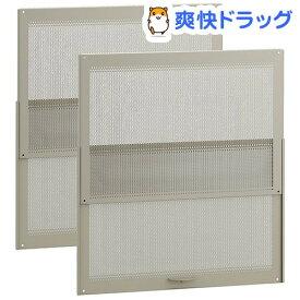 GAONA レンジフード用伸縮式フィルタ 600mm GA-PD001(2枚入)【GAONA】