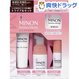 ミノン アミノモイスト トライアルセット(1セット)【MINON(ミノン)】