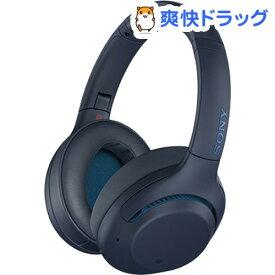 ソニー ワイヤレスノイズキャンセリングステレオヘッドセット WH-XB900N LC ブルー(1個入)【SONY(ソニー)】