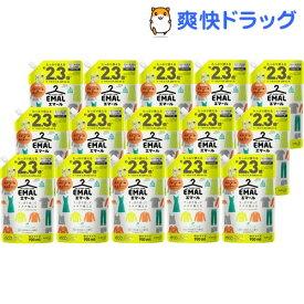エマール 洗濯洗剤 リフレッシュグリーンの香り 詰め替え 特大サイズ 梱販売用(900ml*15個入)【エマール】