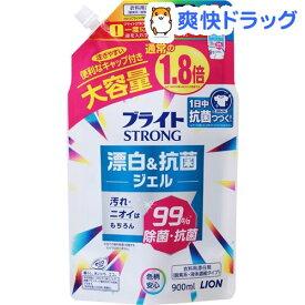 ブライトSTRONG 衣類用漂白剤 つめかえ用(900ml)【ブライト】