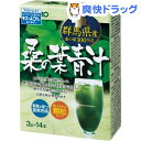 【訳あり】【アウトレット】オリヒロ 桑の葉青汁(3g*14本入)【オリヒロ(サプリメント)】