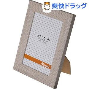 エツミ フォトフレーム 10枚セット 小説 ポストカードサイズ(4*6in) グレー(1セット)【エツミ】