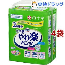 サルバ やわ楽パンツ うす型 男女共用 S-Mサイズ 2回吸収(26枚入*4袋セット)【サルバ】