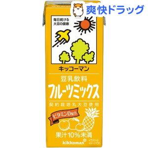 キッコーマン 豆乳飲料 フルーツミックス(200ml*18本入)【キッコーマン】