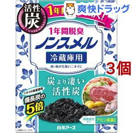 ノンスメル 1年間脱臭 冷蔵庫用(1コ入*3コセット)【ノンスメル】