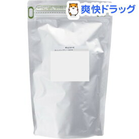 生活の木 おいしいハーブティー マヌカハニージンジャー(100包)【おいしいハーブティー】