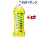 サンガリア ポストニックウォーター レモン(500mL*48本)