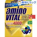 アミノバイタル ゴールド(4.7g*30本入*2コセット)【アミノバイタル(AMINO VITAL)】【送料無料】
