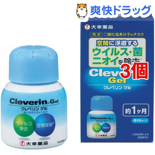 クレベリンゲル(60g*3コセット)【クレベリン】